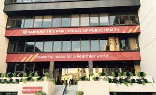 ハーバード公衆衛生大学院<br /> (Harvard School of Public Health, HSPH)